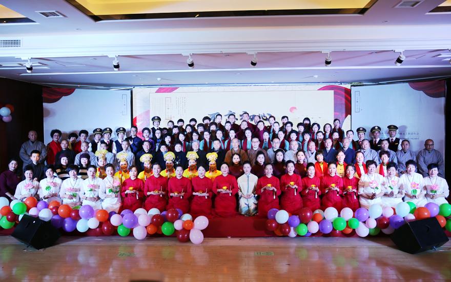 【高清图集】2018温州护国寺第六届义工联谊会圆满