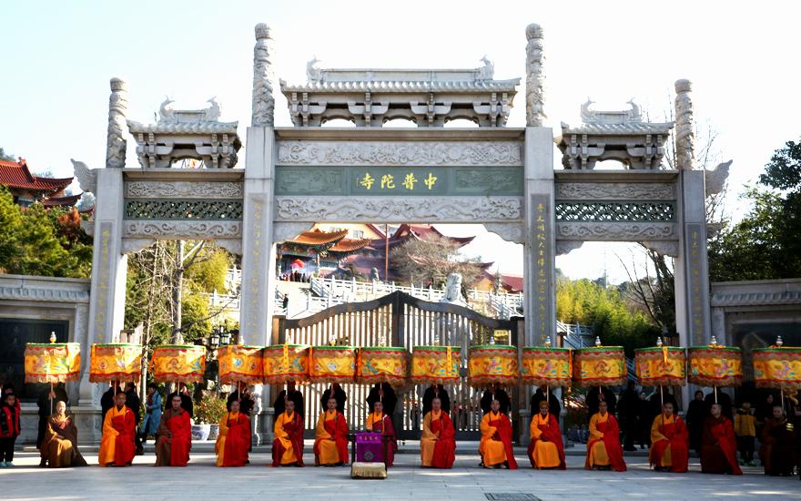 【高清图集】温州洞头中普陀寺山门上梁 佛教文化园建设初显规模
