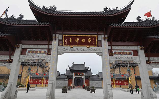 上海宁国禅寺己亥年春季慈善助学活动如期举行