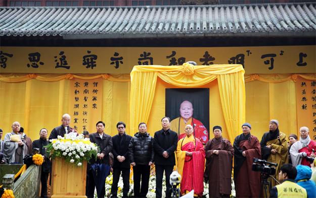 台宗巨匠可明老和尚示寂追思会在国清讲寺举行