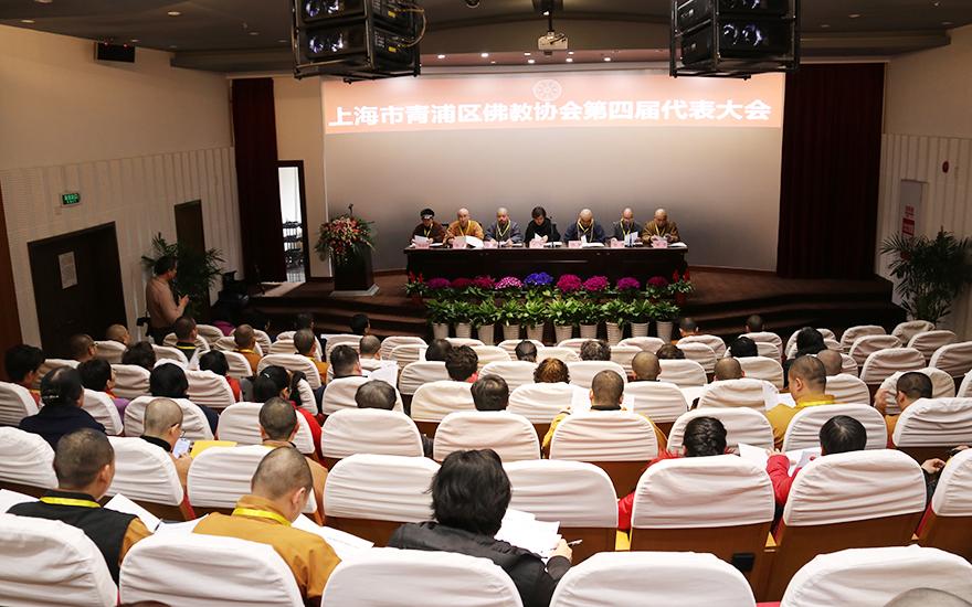 【高清图集】上海市青浦区佛教协会召开第四届代表会议 昌智法师当选会长