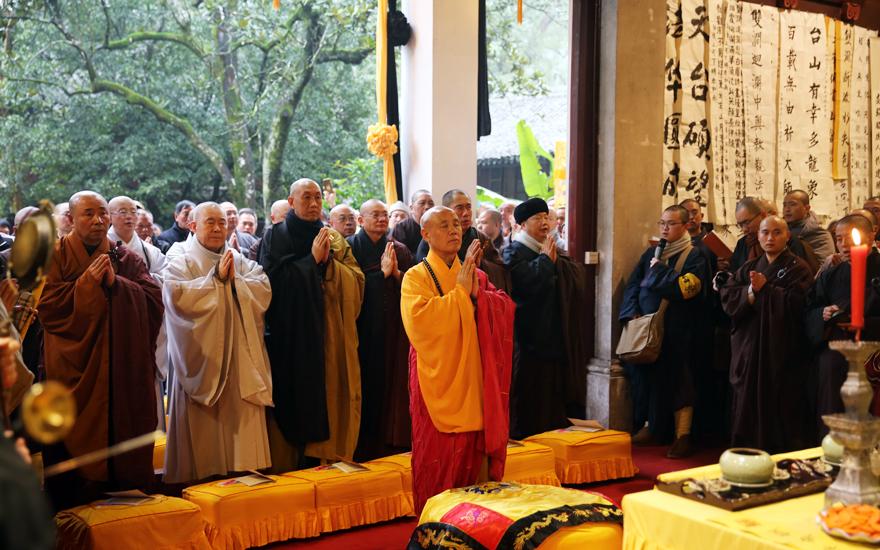 【高清图集】台宗巨匠可明老和尚示寂追思会在国清讲寺举行