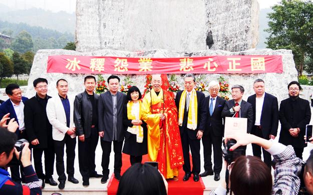 日本第九十三任首相鸠山由纪夫一行到福州旗山万佛寺访问交流