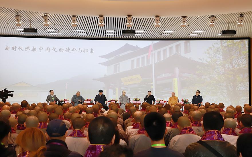 【高清图集】佛源老和尚圆寂十周年追思座谈会及系列研讨会