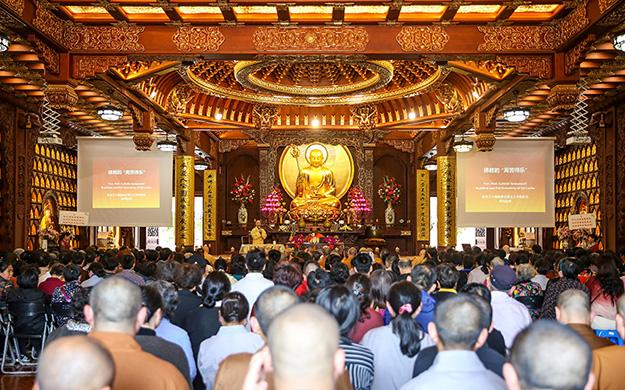 松江佛协文化大讲堂首讲 苏玛法师谈《离苦得乐》