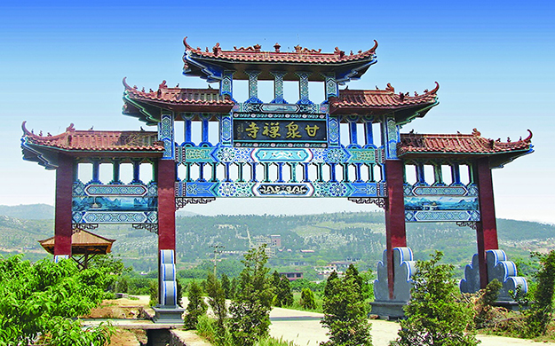 甘泉潾潾孕千年禅寺——甘泉寺