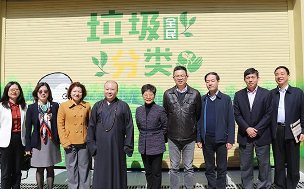 上海玉佛禅寺举行生活垃圾分类工作动员推进大会