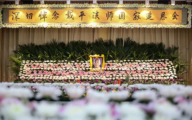 【高清图集】一梦去来 娑婆缘尽——上海龙音寺常住载平老法师圆寂追思法会