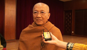 His Holiness Bour Kry