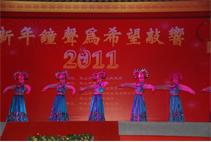 【高清图集】昆山华藏寺2011年元旦撞钟