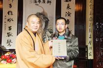 【高清图集】山西佛友冯罡在昆山华藏寺皈依