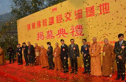 【高清图集】2011中国汉传佛教讲经交流会在杭州开幕(高清)