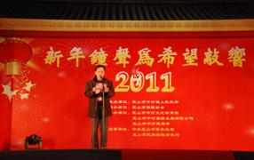 【高清图集】2011昆山千灯延福禅寺元旦新年撞钟晚会