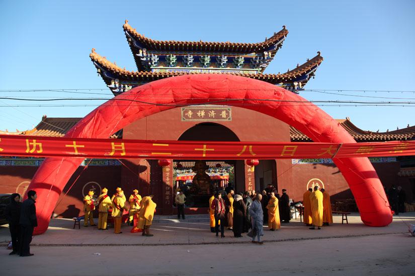 【高清图集】河北省邢台威县普济寺即将举行开光法会