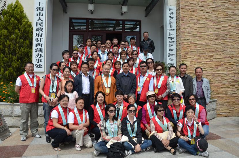 【高清图集】雪域•慈爱之旅——上海玉佛禅寺赴西藏参观哲蚌寺