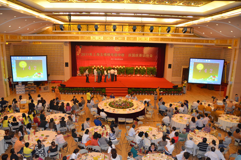 【高清图集】上海玉佛禅寺举行迎中秋·庆国庆茶话晚会