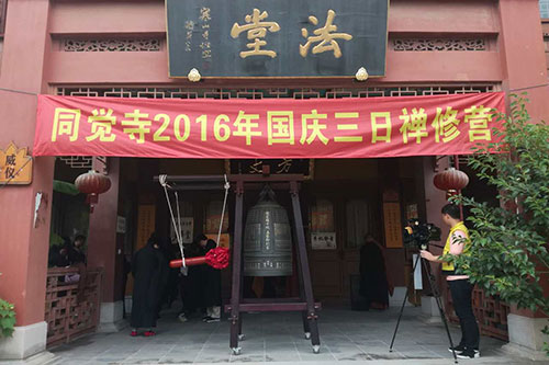 直播回顾:太仓同觉寺举行禅修学员皈依法会