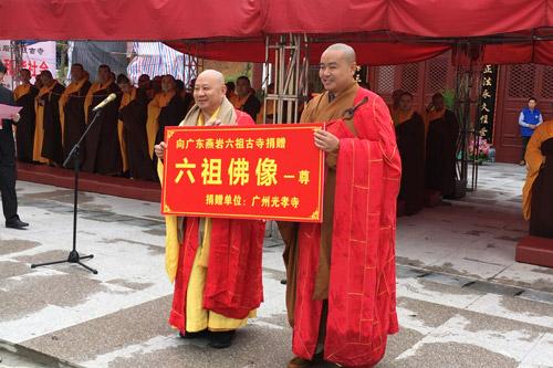 菩萨快报:六祖古寺竟以这样的方式传承惠能大师精神!