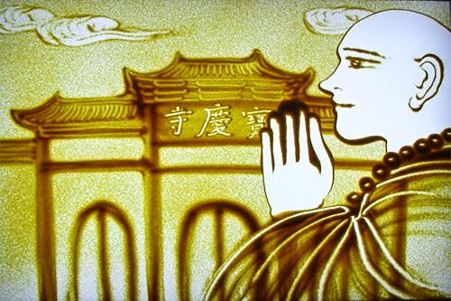弥陀之舟载舍利--香河宝庆寺
