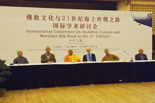 """直播回顾:""""佛教文化与21世纪海上丝绸之路""""国际学术研讨会闭幕式举行"""