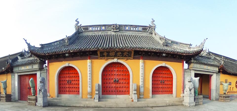 上海天光禅寺