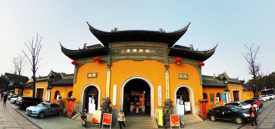 上海西林禅寺