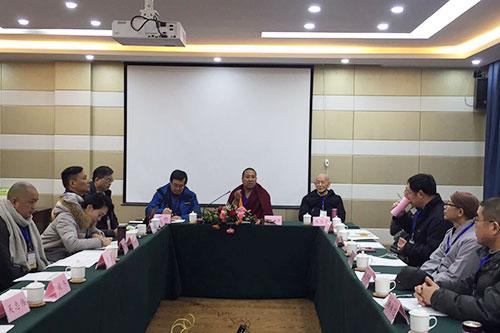 直播回顾:青海陀乐佛教学术交流对话平台推展座谈会