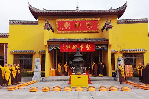 直播回顾:坚牢地神像开光法会在九华山大愿文化园举行