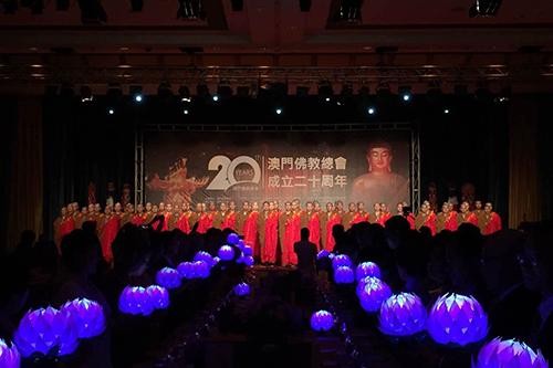 直播回顾:澳门佛教总会举行浴佛法会暨澳门佛教总会成立20周年庆典