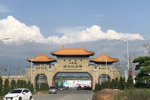 菩萨快报:三系佛学大家参访佛光山进一步加深两岸情谊