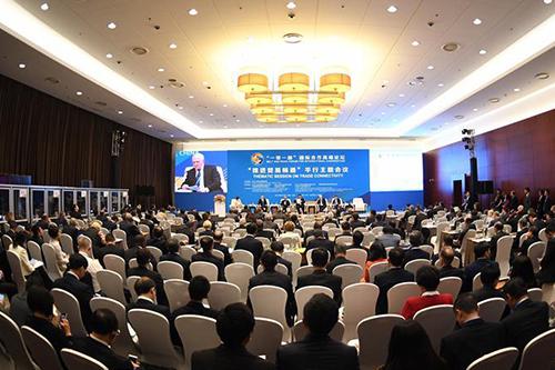 """""""一带一路""""国际合作高峰论坛高级别会议举行六场平行主题会议"""