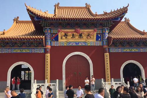 """""""一带一路""""中国民间文物精品万里行佛教文化展"""