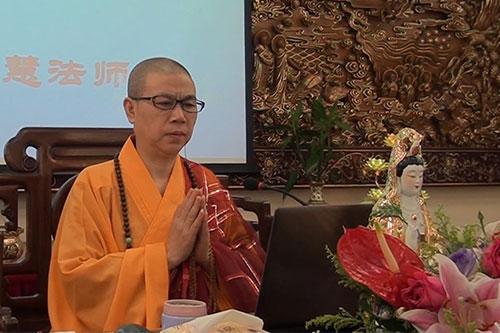 上海佛教界尼众讲经交流会 定慧法师为众开示《佛说阿弥陀经》