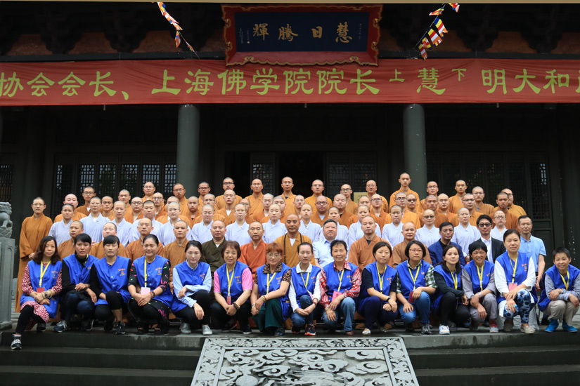 【高清图集】增长大众见闻 慧明大和尚于宁国禅寺分享行脚收获