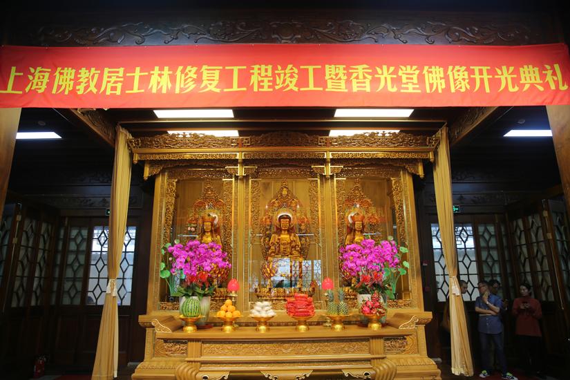 【高清图集】香光庄严,智照十方 上海佛教居士林举行修复工程竣工暨香光堂全堂佛像开光法会