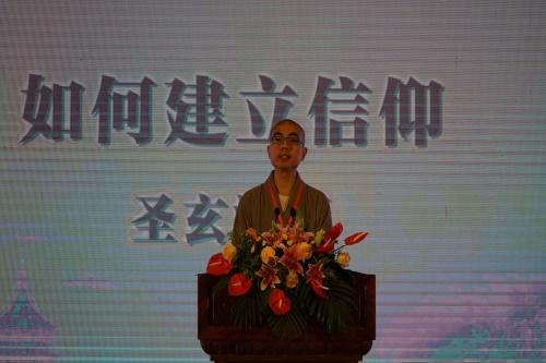 湖北黄冈黄州区安国寺圣玄娱乐老虎机宣讲《如何建立信仰》