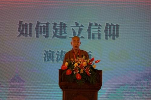 中国佛学院学僧演涛娱乐老虎机宣讲《如何建立信仰》