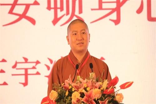 北京市佛教协会菩萨寺监院正宇娱乐老虎机宣讲《如何安顿身心》