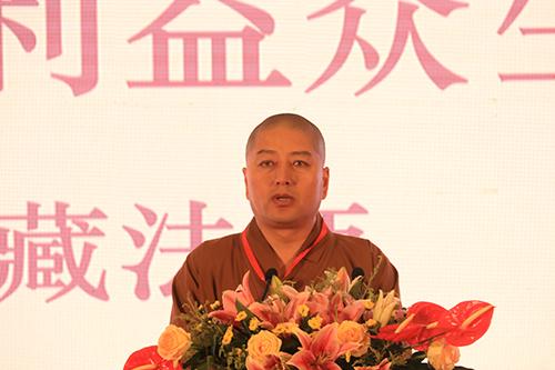 重庆市佛教协会弘藏法师宣讲《如何利益众生》