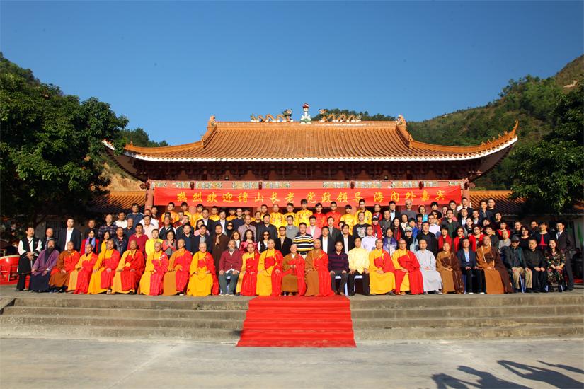 【高清图集】三滴水圣境群英汇聚 共庆潮州饶平弘法寺落成开光二十周年