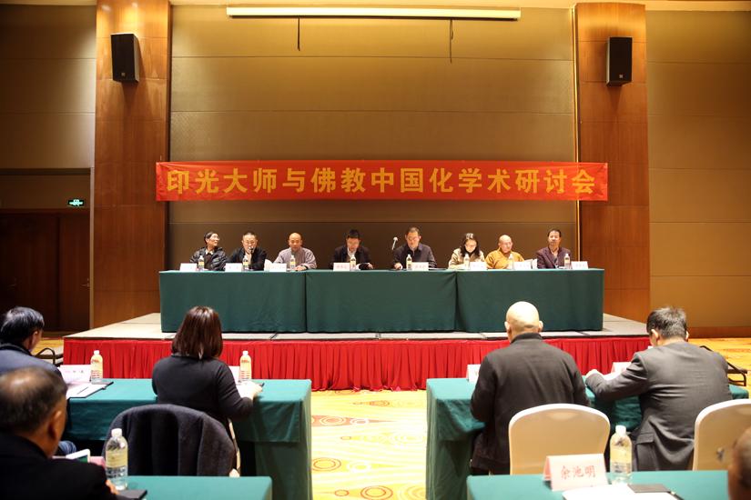 """【高清图集】""""印光大师与佛教中国化""""学术研讨会于苏州举行"""