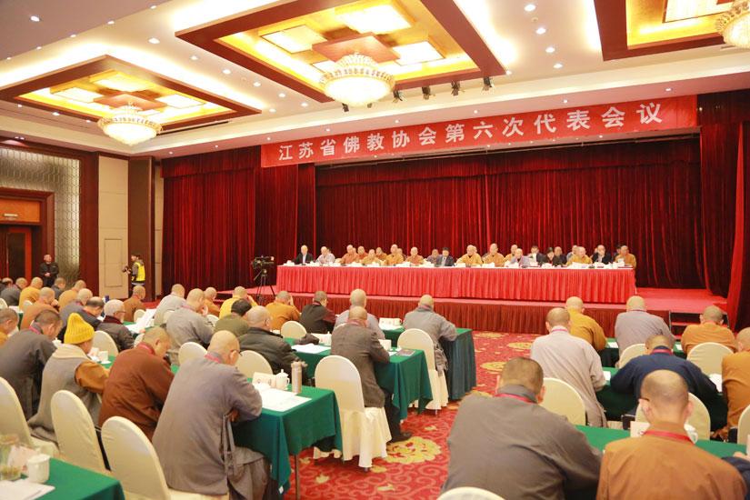 【高清图集】江苏省佛教协会第六次代表会议