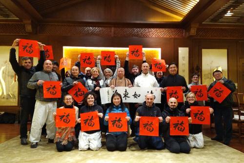 中华太极智慧学院学员赴东海观音寺交流传统文化 品味素食禅心