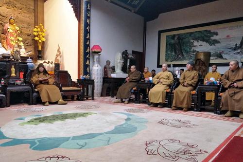 普济禅寺召开普陀山年终全体执事及民主管理小组会议