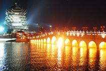 【高清图集】苏州重元寺举办第二届中秋团圆赏月晚会