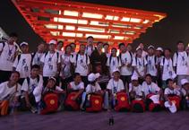 【高清图集】上海玉佛寺慈爱功德会组织西藏孤残儿童看世博