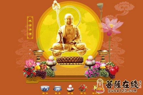 弘法利生的窍诀视频_庐山东林寺大安法师推开发超级记忆力的窍决 - 菩萨在线
