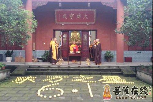 重庆佛学院师僧为东方之星沉船事故举行祈福法会
