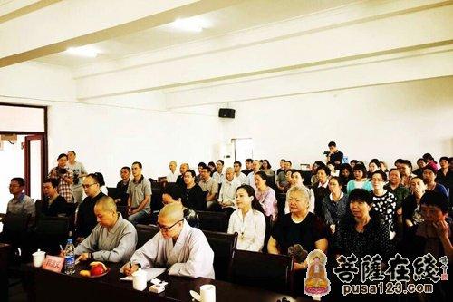 重庆佛学院举行2015届居士大专班毕业典礼