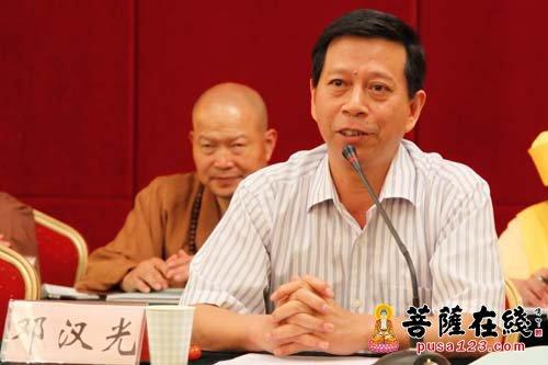 5.省民宗委副主任邓汉光作总结讲话